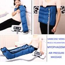 جهاز ضغط الهواء كامل الجسم مدلك الافراج عن وذمة فطائر الفطريات الخصر الساق الذراع الاسترخاء أداة