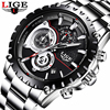 LIGE Men Watches Top Brand Luxury Quartz Watch Men S Sports Chronograph Stainless Steel Waterproof Men