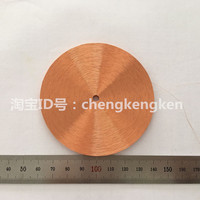 Electromagnetic Receiving Coil Ultra low Frequency Induction Coil