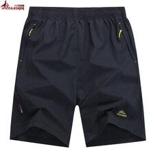 plus size 6XL 7XL 8XL Summer Men's Quick Dry Shorts Casual Men Beach Shorts Breathable Trouser Male gym joggers Shorts