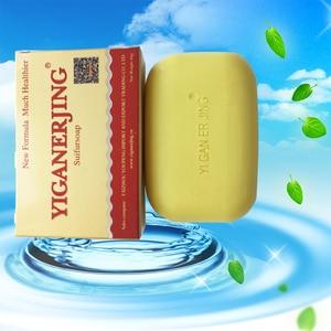 Jabón de sulfuro YIGANERJING, 3 uds., crema antibacteriana, jabón para la Psoriasis, Eczema, burbujas, baño, jabones saludables