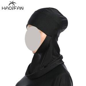 Image 1 - Haofan Muslim Swim Hijab Hat Islamic Head Wear Neck Cover Muslim One size Black Hat
