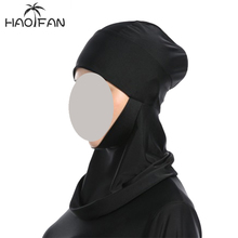 Haofan мусульманский для плавания шапка под хиджаб, мусульманская черная шляпа, один размер