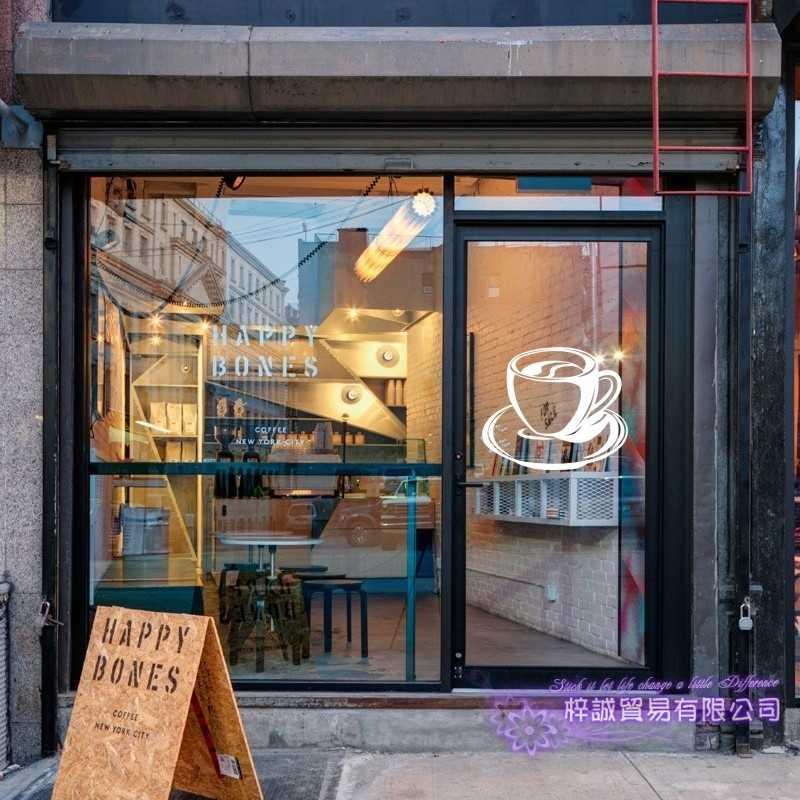 Coffee Shop Sticker Bean Decal Cafe Cup Affiche Vinyle Art Stickers Muraux Décor Mural Pause Café Autocollant