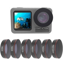 Фильтр для объектива экшн камеры DJI Osmo поляризационный фильтр CPL UV ND 4 8 16 32 64 фильтры нейтральной плотности для экшн камеры Osmo аксессуары