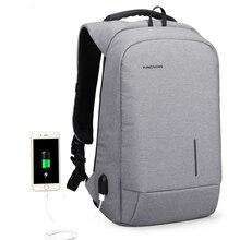 Новинка 2017 модный бренд 13 »15» зарядка через USB Backapcks школьный рюкзак сумка ноутбук сумки мужские женские дорожные сумки