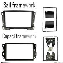 Для Chevrolet Sail Double Ding автомобильный Радио и Chevrolet Lectra Рыбалка Captiva Gentra Радио DVD звуковая панель рамка приборной панели