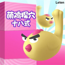 Leten App Vaginal balls G spot Vibrator sex toys for woman Clitoris stimulator Kegel balls vaginal tight exercise Oeuf vibrant
