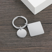 Personalized Date Engraved Keychain