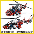 decool 3355&3356 Armed rescue helicopter Toy building blocks 407pcs/set 3D DIY brain game Red aircraft Boy free shipping