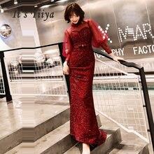 Женское вечернее платье it's yiiya праздничное с длинным