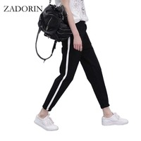 Korean Style Plus Size Women Side Striped Harem Pants Elastic Waist Freddy Pants For Women Trousers