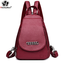 Fashion Metal Backpack Female Brand Leather Backpack Women Large Capacity School Bags for Girls Simple Shoulder Bags for Women