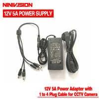 NINIVISION 12 v 5A 4 Port CCTV Kamera AC Adapter Netzteil Box Für Die CCTV Kamera