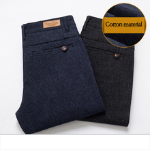 HCXY 2017 New high quality fabrics  pants and  pants men sanding male trousers men's winter business casual pants free delivery