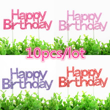 10pcs/lot Crystal Happy Birthday Cake Topper Flags Non-Wovens Pink Fushia Purple Red For Party Baking Decor