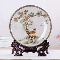 Jingdezhen Antique Ceramic Aminal Pattenrs Plate Decoration Plate Tray Hanging Tray Arts and Crafts Decoration