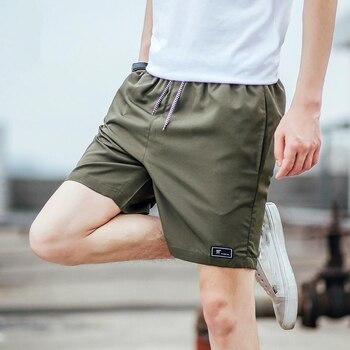 Mens Running Sports Surffing Shorts Swimwear Trunks Beach Board Pants Swimsuits Plus Size 7X 8J1282 - discount item  23% OFF Shorts
