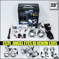 2.5 Bi Xenon projector lens kit for auto headlight H1 H7 9005 9006 HB4 CCFL angel eyes 4300k 6000k Bule Yellow Red White Purple