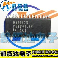 Si  Tai&SH    OZ568GN 02568GN SOP-32  integrated circuit