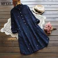 Mferlier Mori Girl Autumn Winter Shirt Dress Turn Down Collar Adjustable Long Sleeve Blue White Colorful Dot Embroidery Dress