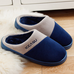 Breathable lovers slippers unisex men shoes indoor slippers corduroy platform plus size 40-45 male winter slippers