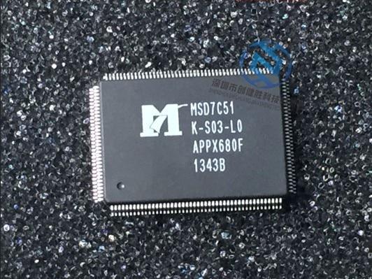 The original 10pcs MSD7C51K-S03-L0 QFP IC