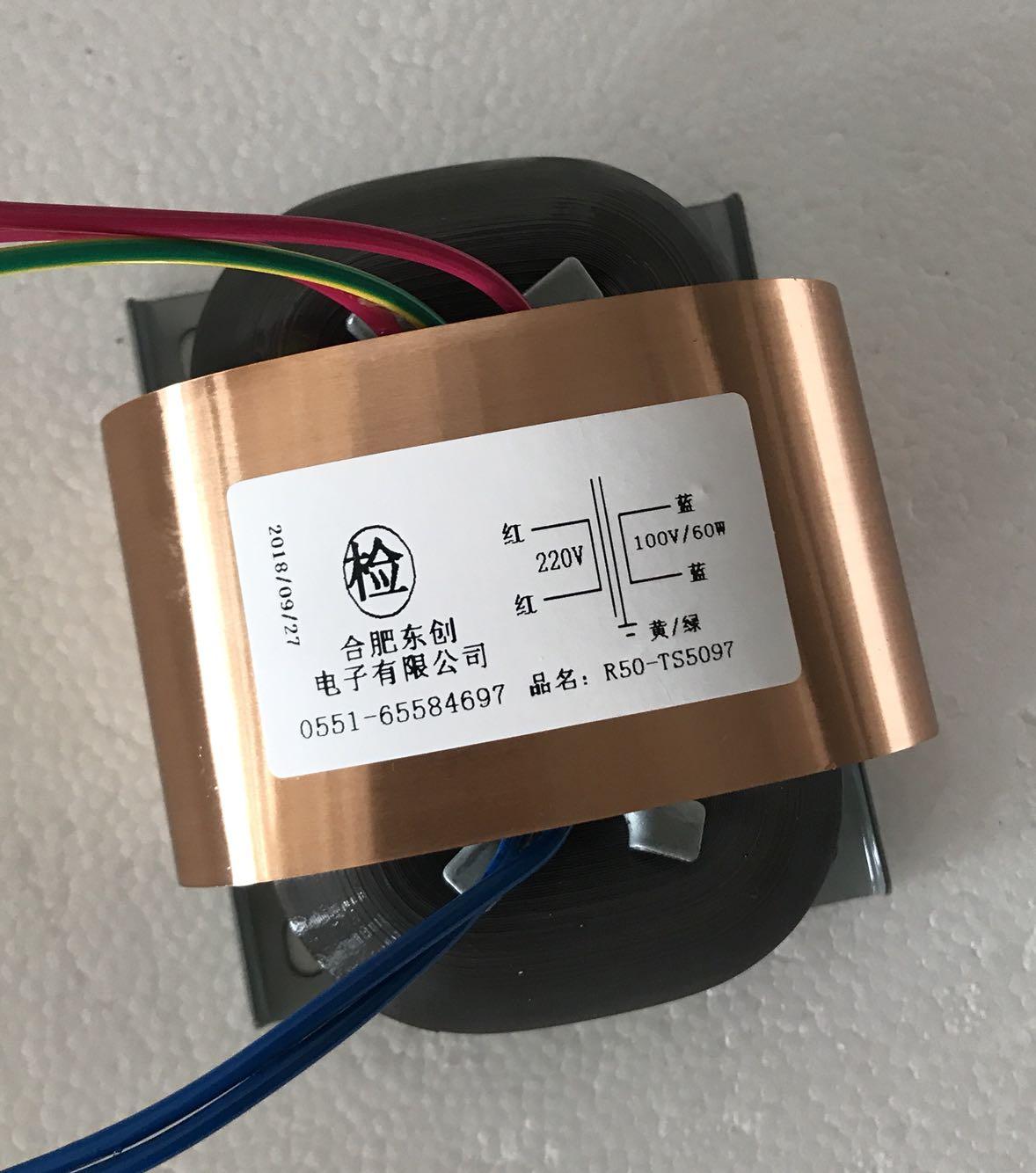 100V 0.6A R Core Transformer R50 60VA custom transformer 220V with copper shield Pre-decoder Power amplifier100V 0.6A R Core Transformer R50 60VA custom transformer 220V with copper shield Pre-decoder Power amplifier