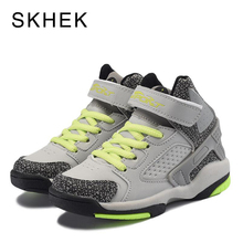 SKHEK Children Casual Shoes Elastic Lace Light Weight Kids