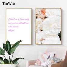 Цветочный пион холст романтические цитаты настенная живопись