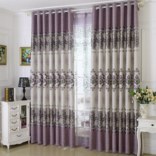 1 PC Curtains for Bedroom New Full-shade Living Room Printed Cloth European Style Tulle Purple Pink Color