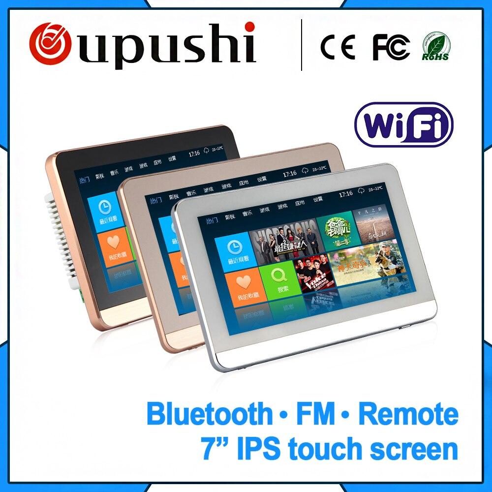 Home Audio visivo in parete amplificatori, FM/SD/AUX IN/USB del Giocatore di Musica, bluetooth digitale amplificatore stereo, sistema di home theater cinema
