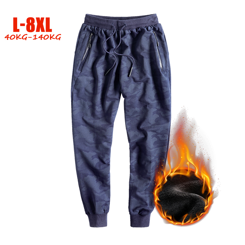 6XL 7XL 8XL Thick Fleece Sweatpants Men Casual Elastic Waist Plus Size Male Jogger Pants Spring Big Size Men Fitness Trousers