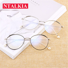 070d2552e0d 2018 new fashion pearls eyeglasses frame clear glasses women round face  spectacle retro vintage myopia glasses