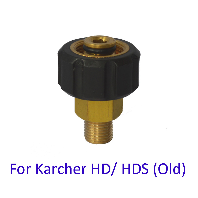 Adapter For Foam Nozzle/ Foam Generator/ Foam Gun/ High Pressure Soap Foamer For Karcher HD HDS Professional Pressure Washer