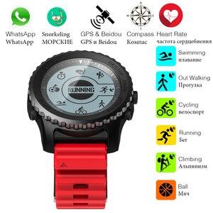 Image 3 - 1 שנה אחריות Makibes G07 GPS גברים שעוני יד Bluetooth חכם שעון IP68 עמיד למים שנורקל בתוך 5 מטרים חיצוני תצוגה