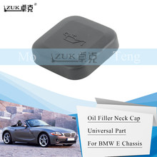 ZUK For BMW 120 320 520 630 730 X3 X5 Z4 OEM:11127509328 Universal Engine Oil Cap Cover For BMW M Engine Code For E Chaasis Code(China)
