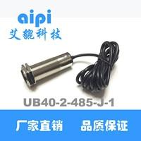 Ultraschall bis hin sensor ultraschall kollision sensor UB40 2 485 J 1-in Sensoren & Schalter aus Kraftfahrzeuge und Motorräder bei