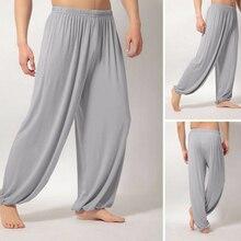 Мужские Супер Мягкие штаны для занятий йогой, штаны для занятий пилатесом, Свободные повседневные шаровары, одноцветные штаны для отдыха, TH36