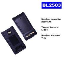 Литий ионный аккумулятор для рации hyt pd780/pd780g pd700/pd700s