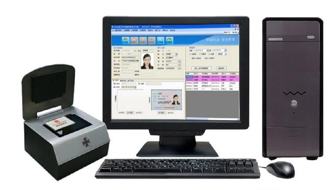 Visitor Management System Visitor Registration Software With Tft Lcd Pc Computer Desktops