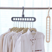 Multi-port 5 Colors Circle Clothes Hanger Clothes Drying Rack Multifunction Plastic Scarf Clothes Hangers Hangers Storage Racks