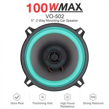 1pcs 5 Inch 100W Car HiFi Coaxial Speaker Vehicle Door Auto Audio Music Stereo Full Range Frequency Speakers for Car