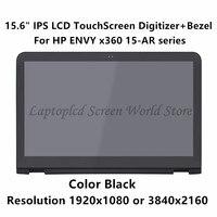 FTDLCD 15.6 IPS LCD Display Touch Screen Digitizer+Bezel For HP ENVY x360 15 AR serie 15 ar052na 15 ar002na 15 ar002ur ar004nb