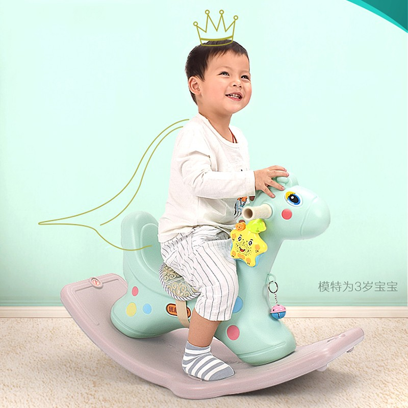 Baby Kids Toy Fashion Thickening Plastic Rocking Horse Rocking Bouncer Safe Rocking Chair modern design fashion baby plastic dog chair kids lovely dog toy chair baby puppy chair children plastic toy play chair big size