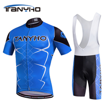 25f65a68660 Deporte China equipo de Ciclismo Jersey MTB Bicicleta transpirable Bisiklet Ropa  Ciclismo Bicicleta Maillot auténtico barato