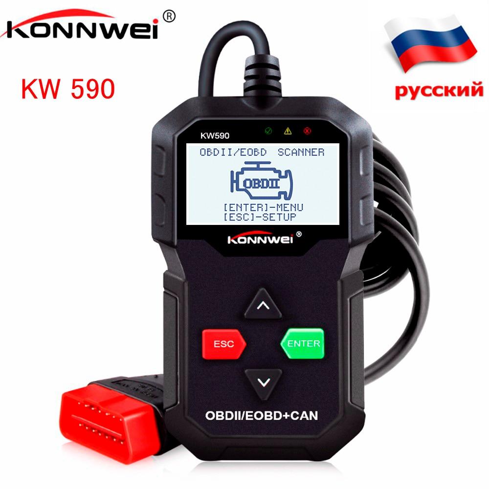 konnwei kw590 obd2 auto diagnostic scanner universal check engine light scan tool for car. Black Bedroom Furniture Sets. Home Design Ideas