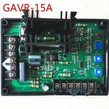 Генератор GAVR-15A Универсальный бесщеточный генератор Avr 15A стабилизатор напряжения автоматический регулятор напряжения Модуль Быстрая