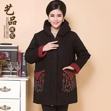 2016 китайский плюс размер среднего возраста зимняя куртка женщины parka зимнее пальто женщин jaqueta feminina манто femme куртки