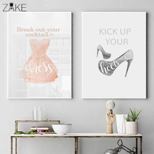 Party Dress Posters Canvas Painting Baby Girls Room Wall Art Prints Nursery Decorative Pink Picture Kids Girl Decoration